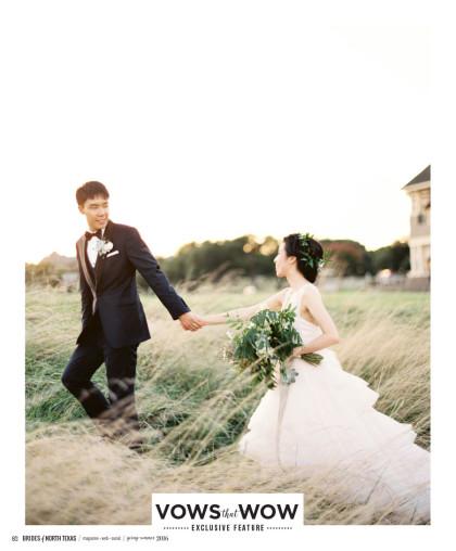 BridesofNorthTexas_SS2016_VowsthatWow_DianaandMurphy_StephanieBrazzlePhotography_001