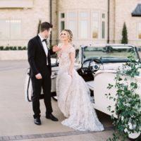 maxwell + gray north texas wedding planner